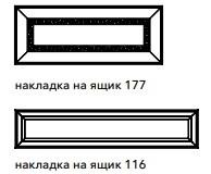 накладка_вен.клас.