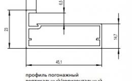 профиль_без_встр._ручки_Треви