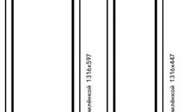 фас. с филенкой1