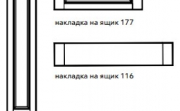 фас. с филенкой_на_ящик